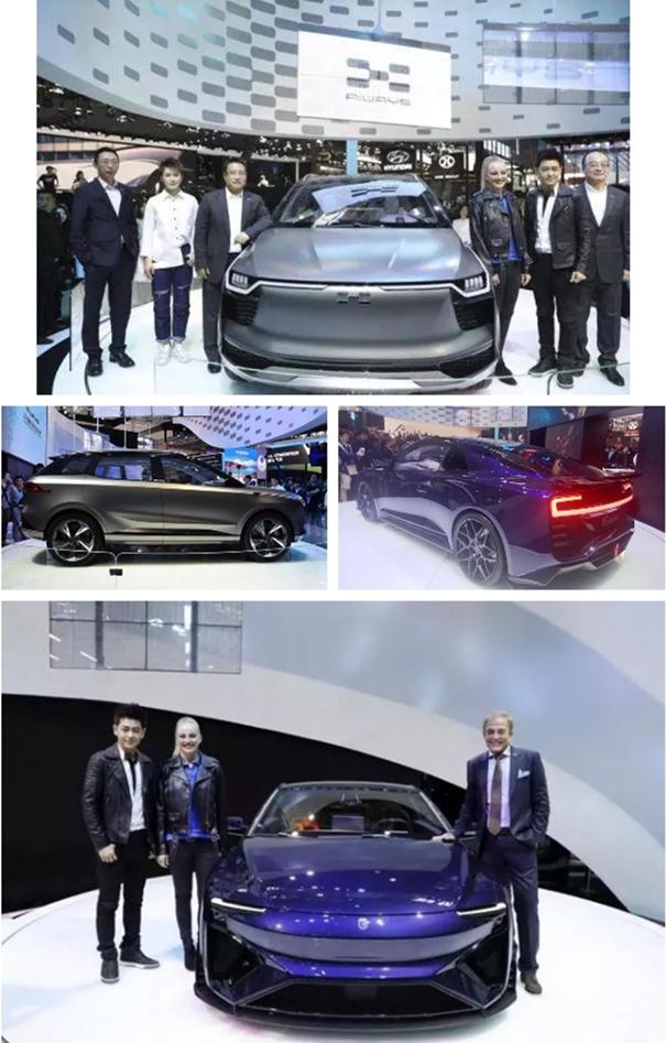 为了展示技术实力,传递造车信息,奇点汽车也在北京车展上正式公布了